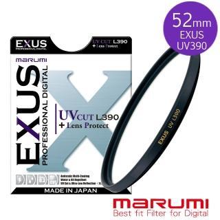 【Marumi】EXUS 防靜電‧防潑水‧抗油墨鍍膜保護鏡UV L390 52mm  Marumi