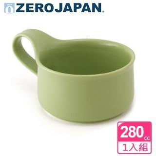 【ZERO JAPAN】造型湯杯280cc(大地綠)  ZERO JAPAN
