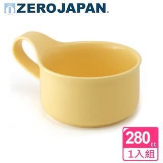 【ZERO JAPAN】造型湯杯280cc(香蕉黃)  ZERO JAPAN