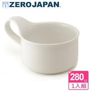 【ZERO JAPAN】造型湯杯280cc(白色)推薦折扣  ZERO JAPAN