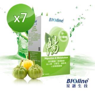 【BIOline星譜生技】暢-呼!好順暢(30錠/盒x7)  Bioline 星譜生技