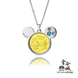 【Disney 迪士尼】天生一對-藍C 米奇美妮 純黃金+鋼墜 附白鋼鍊(金重約0.03錢)推薦折扣  Disney 迪士尼