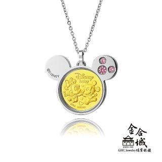 【Disney 迪士尼】天生一對-粉C 米奇美妮 純黃金+鋼墜 附白鋼鍊(金重約0.03錢)  Disney 迪士尼