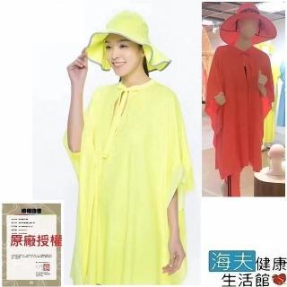 【海夫健康生活館】HOII授權 SunSoul后益 小V領傘狀飛行上衣 斗篷罩衫好評推薦  海夫健康生活館