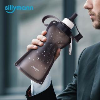 【韓國sillymann】100%時尚便攜捲式鉑金矽膠水瓶-550ml(星空黑)  sillymann