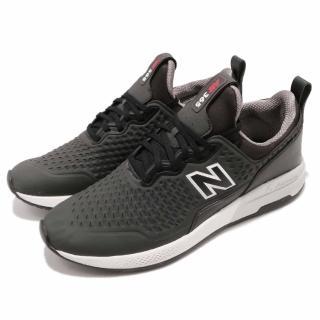 【NEW BALANCE】休閒鞋 365NC D 運動 男鞋 紐巴倫 復古 襪套 穿搭推薦 黑 白(MS365NCD)好評推薦  NEW BALANCE