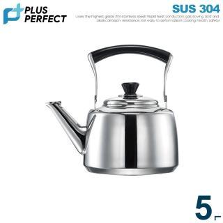 【PERFECT 理想】理想晶品不銹鋼茶壺5L(台灣製造)真心推薦  PERFECT 理想