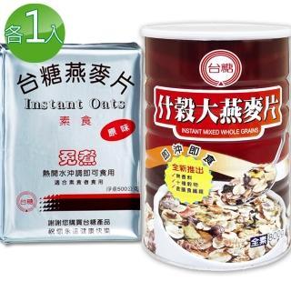 【台糖】燕麥片+什穀大燕麥片雙享組(燕麥片;什穀大燕麥片各1入)強力推薦  台糖