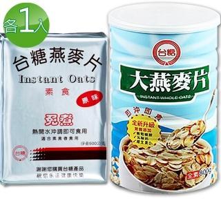 【台糖】燕麥片+大燕麥片雙享組(燕麥片;大燕麥片各1入) 推薦  台糖