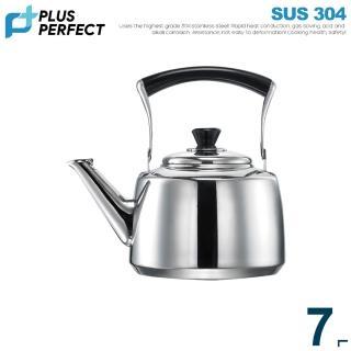 【PERFECT 理想】理想晶品不銹鋼茶壺7L(台灣製造) 推薦  PERFECT 理想