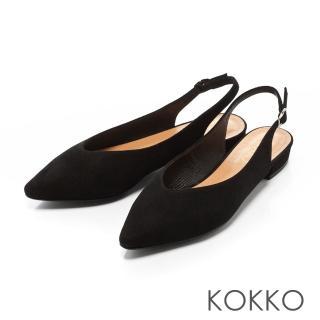 【KOKKO集團】午後時光後拉帶尖頭平底鞋(韻味黑)  KOKKO集團