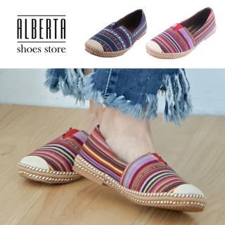 【Alberta】民族風條紋印花夏日必備百搭鞋款休閒鞋懶人鞋  Alberta