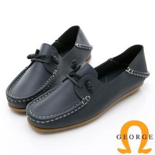 【GEORGE 喬治皮鞋】水洗系列 素面繩結大底休閒鞋-深藍  GEORGE 喬治皮鞋