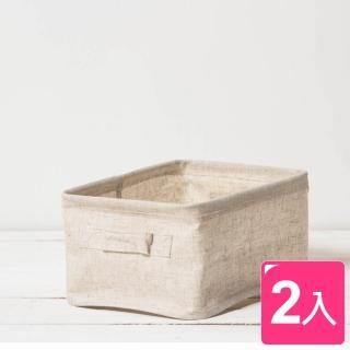 【真心良品】森活棉麻收納盒 小(2入)真心推薦  真心良品