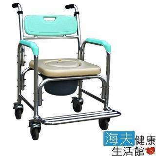 【海夫健康生活館】恆伸 鋁合金 帶輪 固定式 洗澡 便盆 子母墊兩用椅(ER-4301)  海夫健康生活館