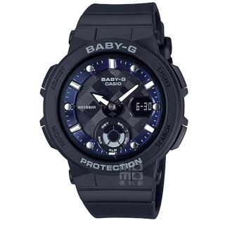 【CASIO 卡西歐】卡西歐Baby-G 數字鬧鈴雙顯錶-黑(BGA-250-1A)  CASIO 卡西歐