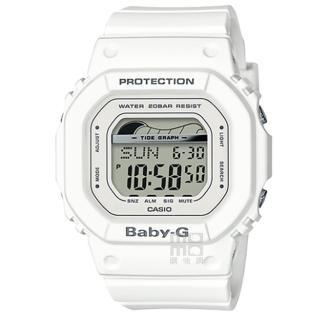 【CASIO 卡西歐】卡西歐 Baby-G 潮汐電子錶-白(BLX-560-7)  CASIO 卡西歐