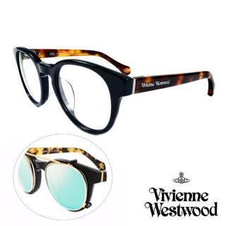 【Vivienne Westwood】英國薇薇安魏斯伍德 2in1 眼鏡(紅琥珀 VW861M02// 限定版)強力推薦  Vivienne Westwood