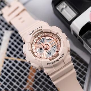 【CASIO 卡西歐】BABY-G 粉嫩青春百搭時尚運動腕錶(BA-110CP-4ADR)  CASIO 卡西歐