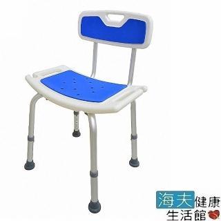 【海夫健康生活館】必翔 EVA坐墊 高度可調 有背洗澡椅(YK3020-1) 推薦  海夫健康生活館