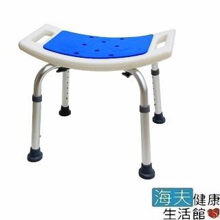 【海夫健康生活館】必翔 EVA坐墊 高度可調 無背洗澡椅(YK3010-1)  海夫健康生活館