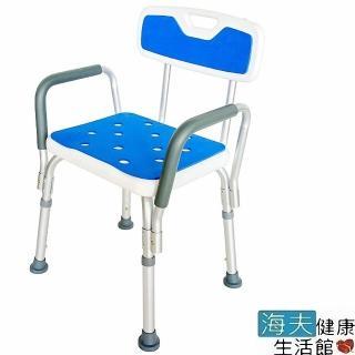 【海夫健康生活館】必翔 EVA坐墊 扶手可拆 高度可調 有背洗澡椅(YK3040)  海夫健康生活館