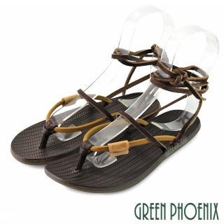 【GREEN PHOENIX波兒德】經典雙彩撞色繞踝全真皮平底夾腳兩用涼鞋/拖鞋(黃色)  GREEN PHOENIX波兒德