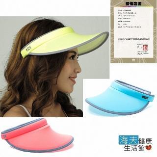 【海夫健康生活館】HOII SunSoul后益 先進光學 涼感 防曬UPF50紅光 黃光 藍光 大太陽帽  海夫健康生活館