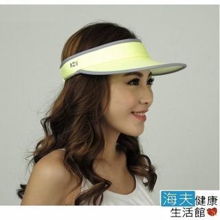 【海夫健康生活館】HOII SunSoul后益 先進光學 涼感 防曬UPF50紅光 黃光 藍光 捷克帽  海夫健康生活館