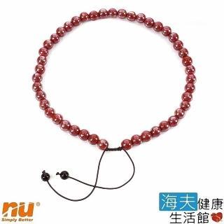【恩悠數位x海夫】45顆 10mm 紅色 開運 能量珠 項圈  恩悠數位x海夫