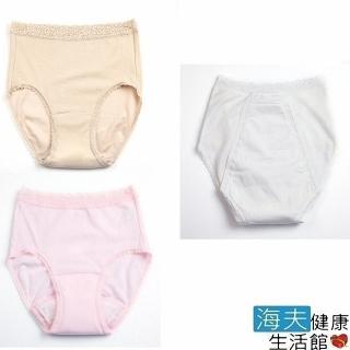 【海夫健康生活館】WELLDRY 日本進口 輕失禁 防漏 女生 安心褲(10cc)  海夫健康生活館