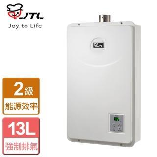 【喜特麗】數位恆慍熱水器(JT-H1332)推薦折扣  喜特麗