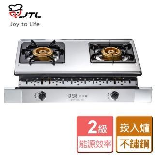 【喜特麗】雙口嵌入爐(JT-GU201S)  喜特麗