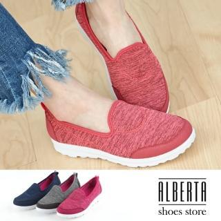 【Alberta】混織風簡約百搭跟高3cm休閒鞋懶人鞋好評推薦  Alberta