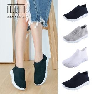 【Alberta】純色百搭編織跟高2.5cm休閒鞋懶人鞋 推薦  Alberta