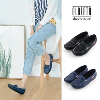 【Alberta】簡約百搭素色跟高2cm莫卡辛包鞋好評推薦  Alberta