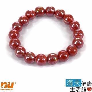 【恩悠數位x海夫】18顆 10mm 紅色 開運 能量珠 手圈好評推薦  恩悠數位x海夫