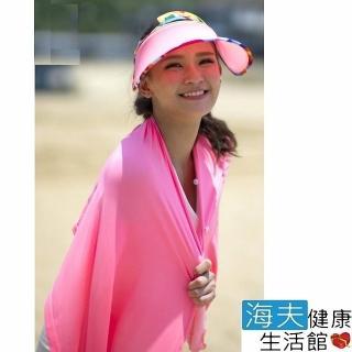 【海夫健康生活館】HOII SunSoul后益 先進光學 防曬UPF50 紅 黃 藍 伸縮艷陽帽 印花冰冰帽  海夫健康生活館