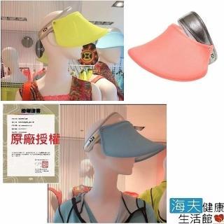 【海夫健康生活館】HOII正式授權 SunSoul 后益 防曬 伸縮艷陽帽 亮面 銀邊冰冰帽 推薦  海夫健康生活館