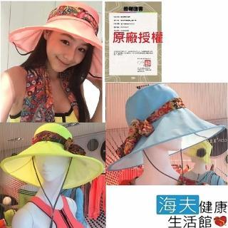 【海夫健康生活館】HOII正式授權 SunSoul 后益涼感 防曬 法式圓筒帽強力推薦  海夫健康生活館