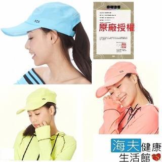 【海夫健康生活館】HOII正式授權 SunSoul 后益涼感 防曬 高爾夫運動帽  海夫健康生活館
