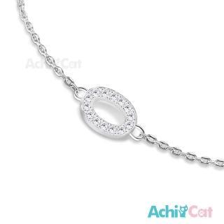 【AchiCat】925純銀手鍊 知心閨蜜 幸福氧氣 HS6032  AchiCat
