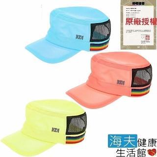 【海夫健康生活館】HOII正式授權 SunSoul 后益 防曬 可愛造型 休閒軍帽推薦折扣  海夫健康生活館