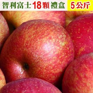 【愛蜜果】智利富士蘋果18顆禮盒(約7.5斤/盒)推薦折扣  愛蜜果
