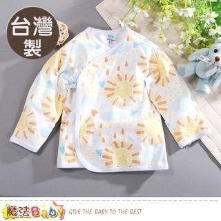 【魔法Baby】嬰兒肚衣 台灣製薄款純棉護手肚衣(g2464a)強力推薦  魔法Baby