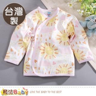 【魔法Baby】嬰兒肚衣 台灣製薄款純棉護手肚衣(g2464b)  魔法Baby