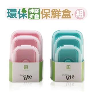 【USAY】環保矽膠折疊便當盒組好評推薦  USAY