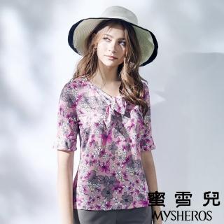 【mysheros 蜜雪兒】造型領水鑽花朵別針彈性上衣(粉)  mysheros 蜜雪兒