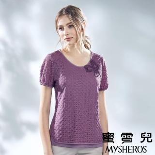 【mysheros 蜜雪兒】圓領摟空布蕾絲蝴蝶結拚接上衣(紫)  mysheros 蜜雪兒