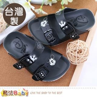 【魔法Baby】15-21.5cm童鞋 台灣製迪士尼米奇正版涼拖鞋(sk0376)  魔法Baby